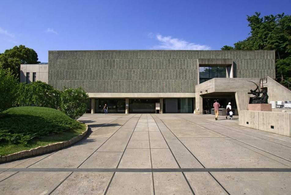 National Museum of Western Art, Tokió (tervezte: Le Corbusier, 1959)